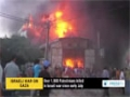 [14 Aug 2014] Live Updates from Gaza on 2nd day of ceasefire extension - 5:00 GMT - English