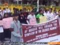 [15 Aug 2014] Special Report - خصوصی رپورٹ - Al-Quds Day In Pakistan - Urdu