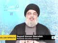 [15 Aug 2014] Hezbollah chief hails Palestinian resistance in Gaza against Israel - English