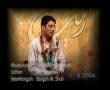 Ya rub mera har lafz - Manqabat - Urdu