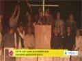 [19 Aug 2014] Pakistan army calls for dialogue to resolve political crisis - English