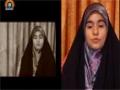 [16] Successful Iranian Women   کامیاب ایرانی خواتین - Urdu