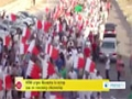 [21 Aug 2014] HRW urges Bahrain to scrap law on revoking citizenship - English