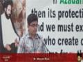 [03] Presentation by Mesum Rizvi - 26th Martyrdom Anni. Shaheed Arif Al-Hussaini - 03Aug14 - English