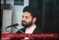 Wo Gunah Jinko hum mamoli samajhtay heen part 1 - Urdu