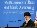 Efforts to create religious / sectarian conflicts threatens global awakening Ayatullah Khamenei - Farsi sub English