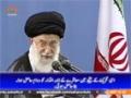 [Sahifa e Noor] Imam Hussain (A.S) Ka Esaar Aur Baseerat | Supreme Leader Khamenei - Urdu
