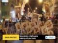 [22 Aug 2014] Saudi protesters in Qatif slam regime suppression of Shia Muslims - English
