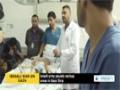[24 Aug 2014] Missile hits civilians next to hospital in Gaza - English