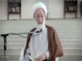{10} [Ramadhan Lecture] Quranic illuminations | إضاءات قرآنية - Ayatullah Isa Qasim - Arabic