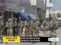 [24 Aug 2014] Hackers take down key Israeli websites - English