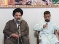 [Lecture] Hajj ek Fiqhe Siyasi Nazariae Imam Khomaini (R.A) - Ayatullah Bahauddini - Urdu And Pers