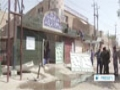 [25 Auig 2014] Series of attacks kill over 40, injure nearly 90 across Iraq - English