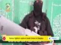 [25 Auig 2014] Hamas captures Israeli drone in Shejaiya - English