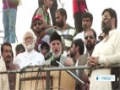 [25 Auig 2014] Anti-govt. protests continue in Pakistan - English