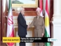 [26 Aug 2014] KRG president thanks Iran for helping Kurds in fights against ISIL - English