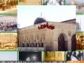 [26 Aug 2014] History of Qods | بیت المقدس کی تاریخ  | The Reality Palestine - Urdu