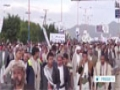 [27 Aug 2014] Hundreds of thousands Yemenis hold another anti-govt. rally - English