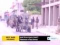 [27 Aug 2014] Israeli forces injure at least 3 Palestinians in Beiut Ummar - English