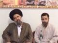 [Lecture] H.I. Abulfazl Bahauddini معرفت خدا بمناسبت ماہ رمضان - Urdu And Persian