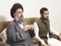 [Lecture] H.I. Abulfazl Bahauddini - Tawassul | توسل  - Urdu And Persian