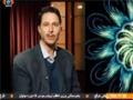 [Short Documentary] شفا | Shafa - 01 Sep 2014 - Urdu
