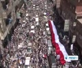 [01 Sep 2014] Yemeni Houthi leader declares third and final phase of revolution - English
