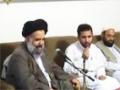 Lecture 12 - Insan Shanasi - H.I. Abulfazl Bahauddini - Urdu and Farsi