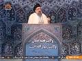 [05 Sep 2014] Tehran Friday Prayers | آیت الله سید احمد خاتمی - Urdu