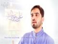 [Manqabat 2014] Aye Meray Mola Reza - Br. Shujaat Bukhari - Urdu
