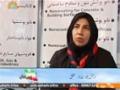 [30] Successful Iranian Women | کامیاب ایرانی خواتین - Urdu