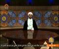 [Tafseer e Quran] Tafseer of Surah Baqaara | تفسیر سوره بقرہ - Sep 09, 2014 - Urdu