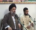 [Lecture #3] H.I. Abulfazl Bahauddini - Maad | بحثِ معاد کے مقدمات - Urdu And Persian