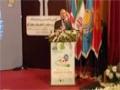 [10 Sep 2014] Sahar Report | صحت و سیاحت بین الااقوامی کانفرنس | سحر رپورٹ - Urdu