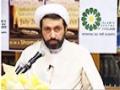 [Lecture 04] Indicators of Piety | Sheikh Shomali - English