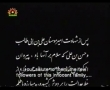 [02/12] Islamic Serial - Hojr Ibn Oday - Companion of Imam Ali a.s - Farsi sub English