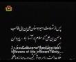 [02/12] Islamic Serial - Hojr Ibn Oday - Companion of Imam Ali a.s - Farsi sub English