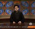 [Tafseer e Quran] Tafseer of Surah Al-Hijar | تفسیر سوره الحجر - Sep 18, 2014 - Urdu