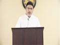 [08] - Tafseer Surah Baqra - Ayatullah Sayed Kamal Emani - Dr. Asad Naqvi - Urdu