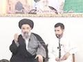 [Lecture] H.I. Abulfazl Bahauddini - Maad #25 Alaamat e Qayamat علامات قیامت - Urdu Persian