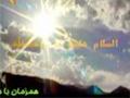 عزاداری رسم یا امانت ، ذرا سوچئے - Azadari Rasm ya Amanat - Urdu
