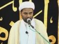 [04] Ramadhan Ul Kareem Khud Saazi ka Mahina | رمضان كريم سازی کا مہینا ن by Maulana Akhtar Abbas J