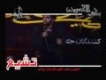 Sina Zani - Be Halqa Hai - Persian