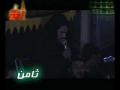 Sina Zani - Imam Raza (a.s) - Persian