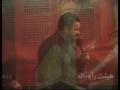 Hazrat Zainab (s.a) - Amay Sadaat Beqarar - Persian
