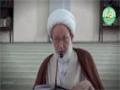 {22} [Ramadhan Lecture] Quranic illuminations | إضاءات قرآنية - Ayatullah Isa Qasim - Arabic