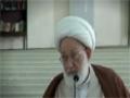 {24} [Ramadhan Lecture] Quranic illuminations | إضاءات قرآنية - Ayatullah Isa Qasim - Arabic