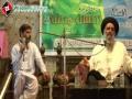 مسئلہ فلسطین و غزہ میں ہماری ذمہ داریاں - H.I Abulfazl Bahauddini - Urdu Translation