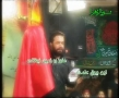 Hazrat Abbas (a.s) - Ya Abal Fazl (a.s) 9 Muharram 2008 - Persian
