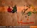 [Short Documentary] شفا | Shafa - 13 Oct 2014 - Urdu